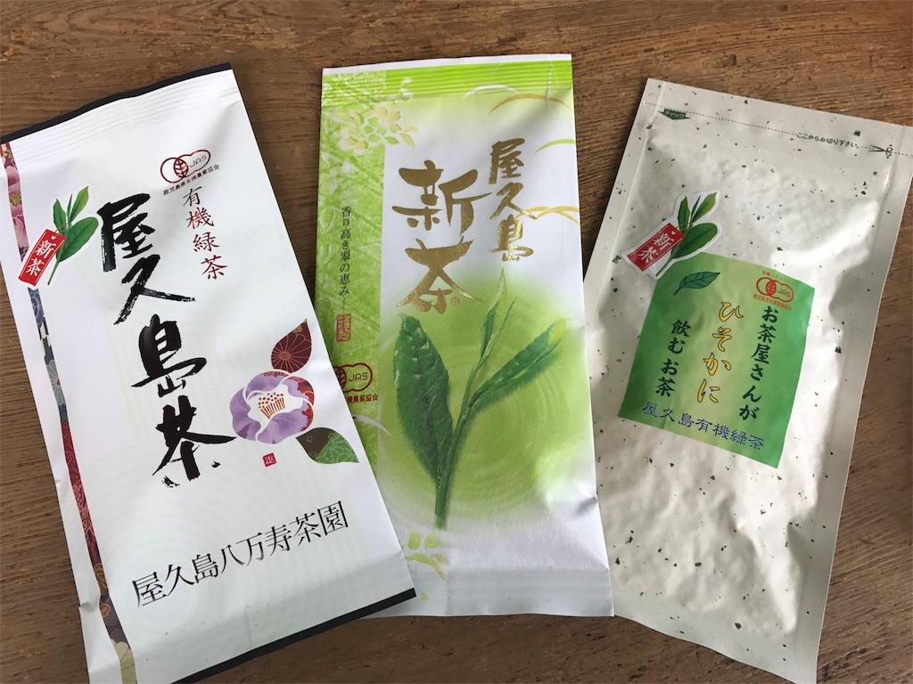 f:id:kosaku-tabi:20180430133901j:image
