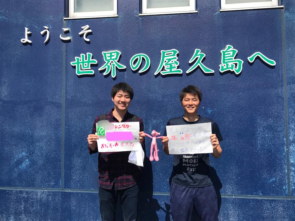 f:id:kosaku-tabi:20180502101753p:image