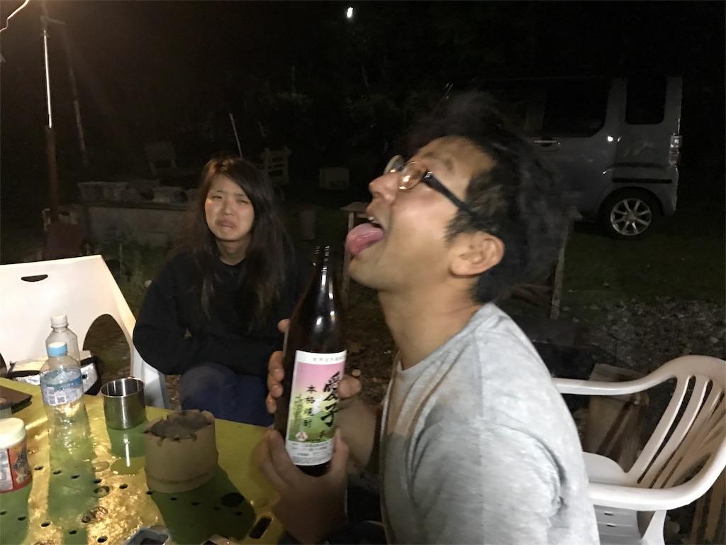 f:id:kosaku-tabi:20180506105222j:image