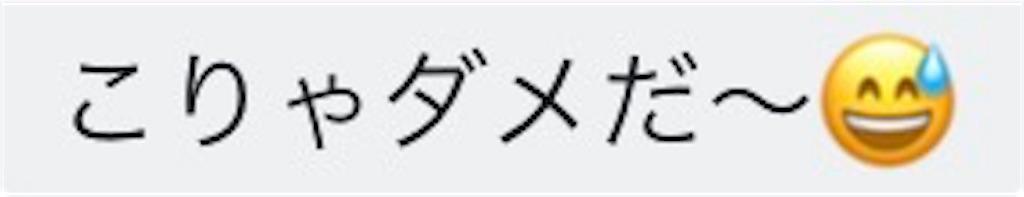 f:id:kosaku-tabi:20180507152049j:image