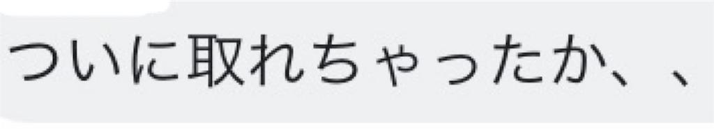 f:id:kosaku-tabi:20180507152213p:image