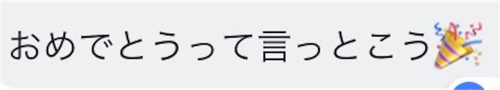 f:id:kosaku-tabi:20180507152336j:image