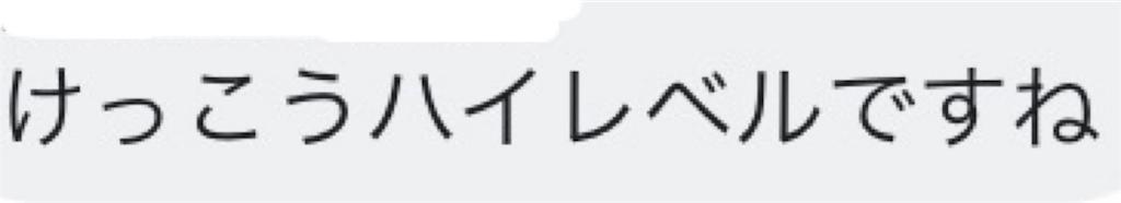 f:id:kosaku-tabi:20180507152413p:image