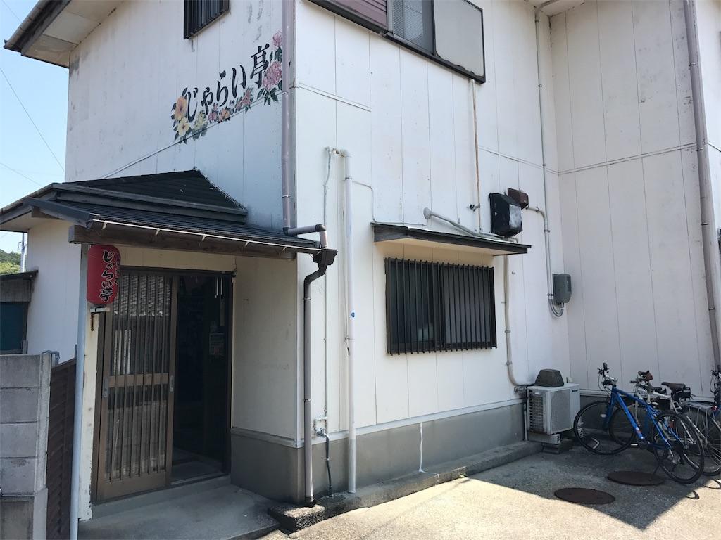 f:id:kosaku-tabi:20180515164323j:image