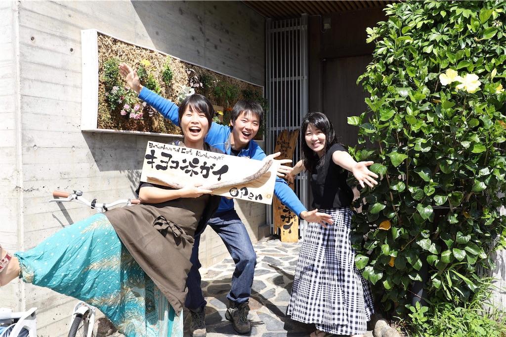 f:id:kosaku-tabi:20180518204805j:image