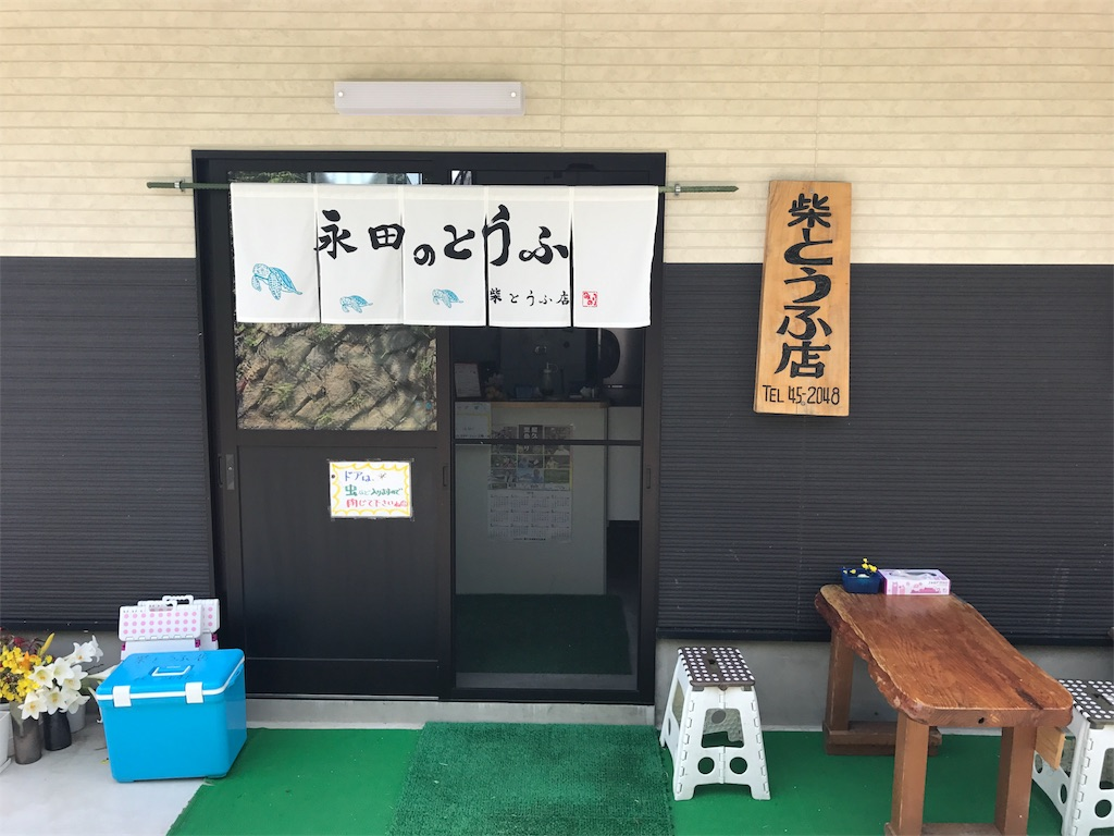 f:id:kosaku-tabi:20180519203558j:image
