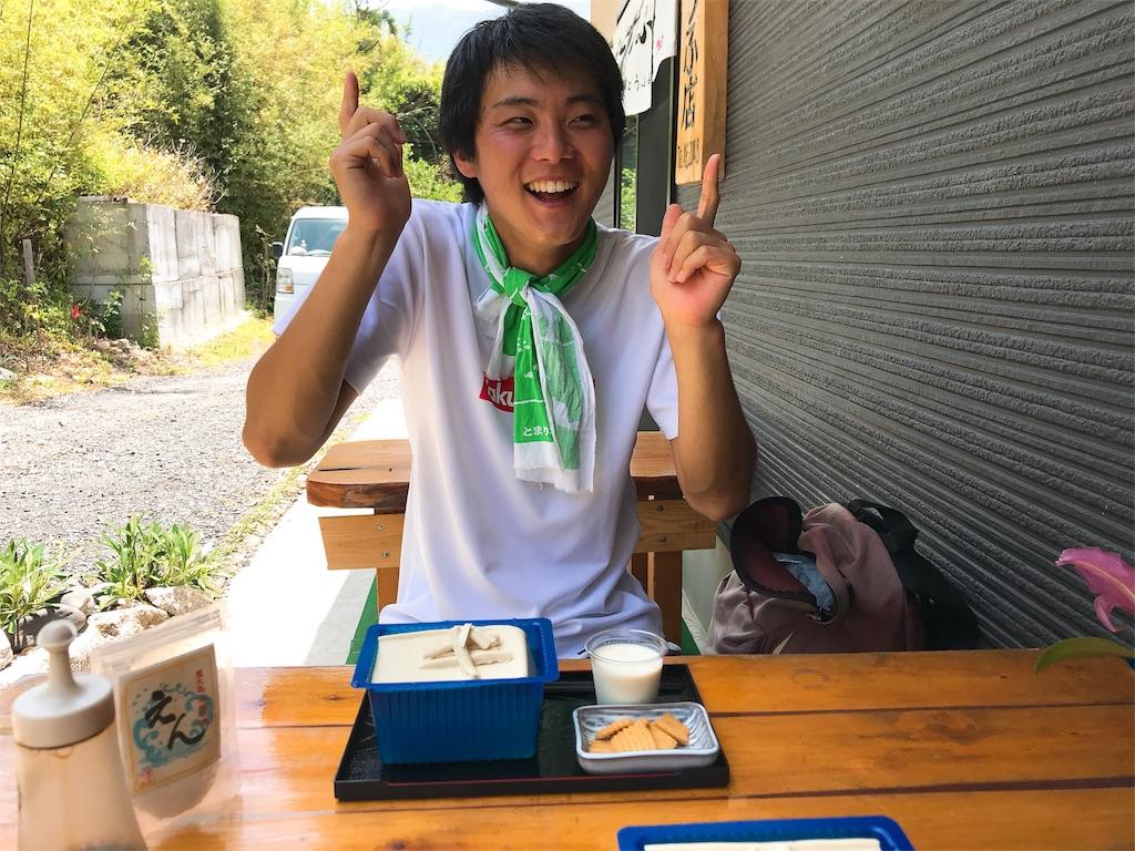 f:id:kosaku-tabi:20180519210504j:image