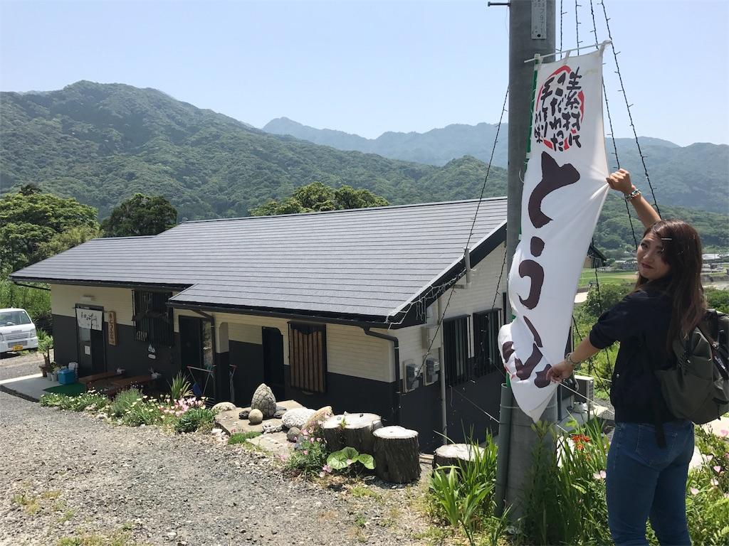 f:id:kosaku-tabi:20180519211121j:image