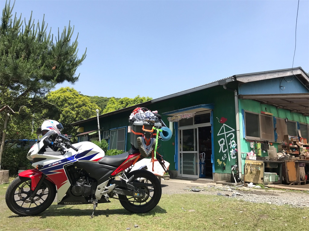 f:id:kosaku-tabi:20180520215300j:image