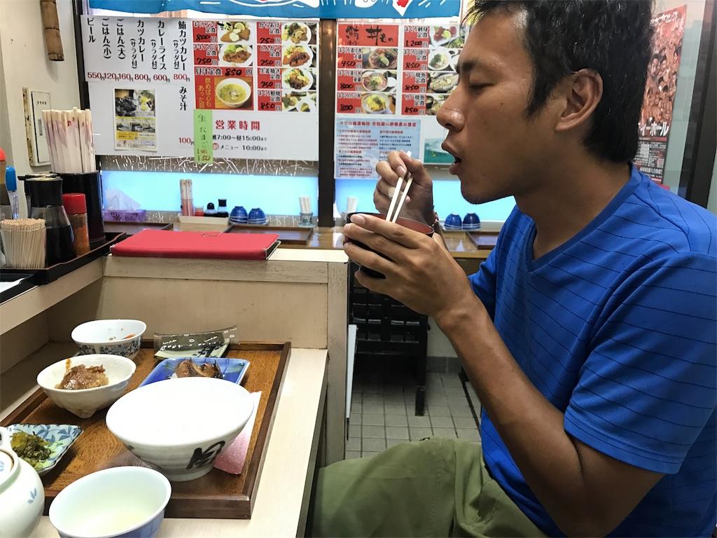 f:id:kosaku-tabi:20180522202252j:image