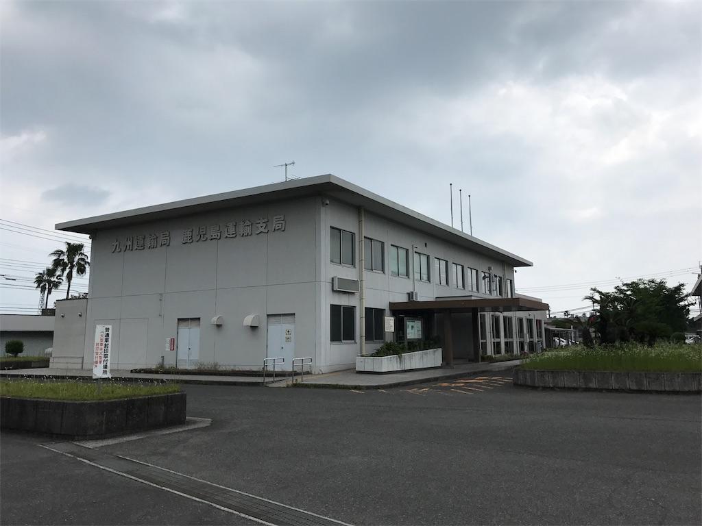 f:id:kosaku-tabi:20180523091618j:image
