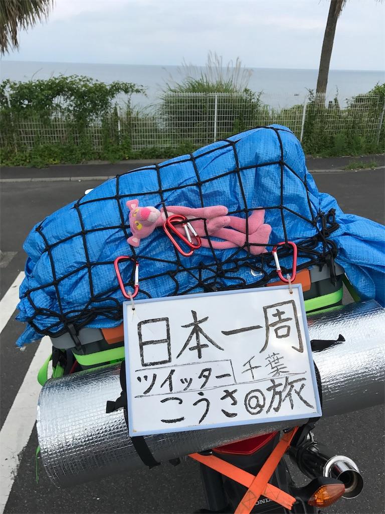 f:id:kosaku-tabi:20180523093831j:image