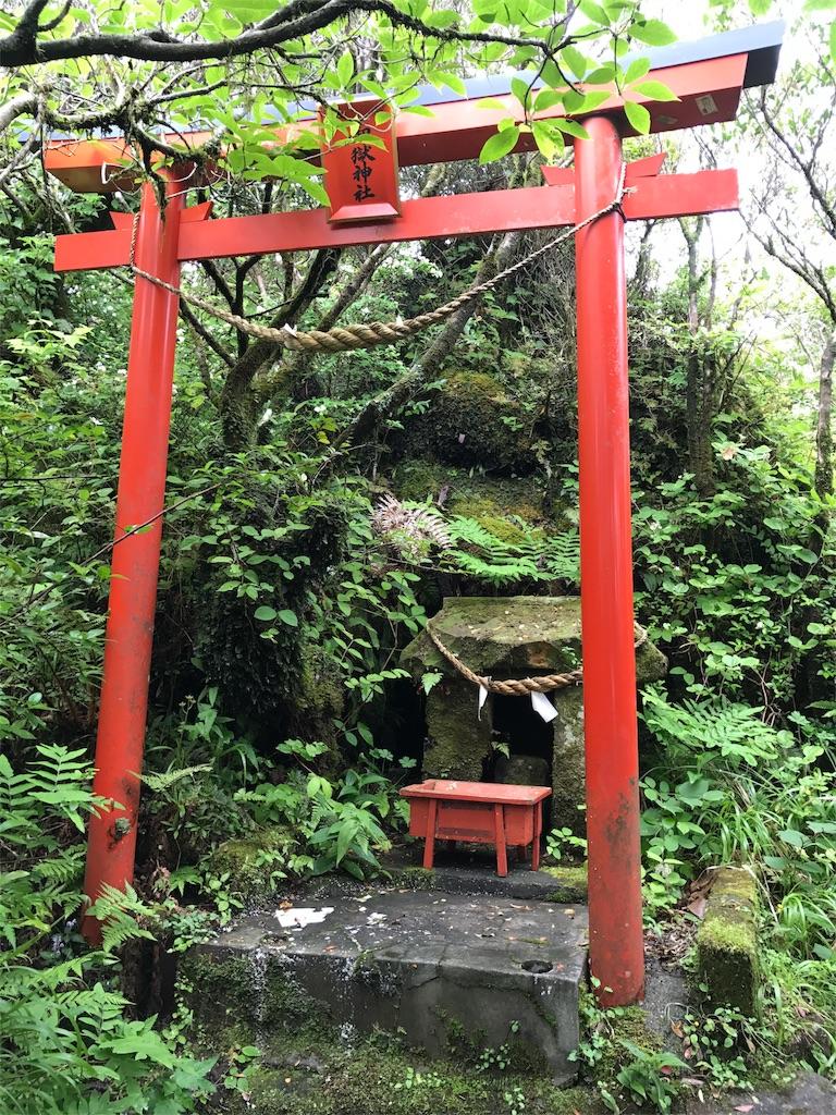 f:id:kosaku-tabi:20180523105041j:image