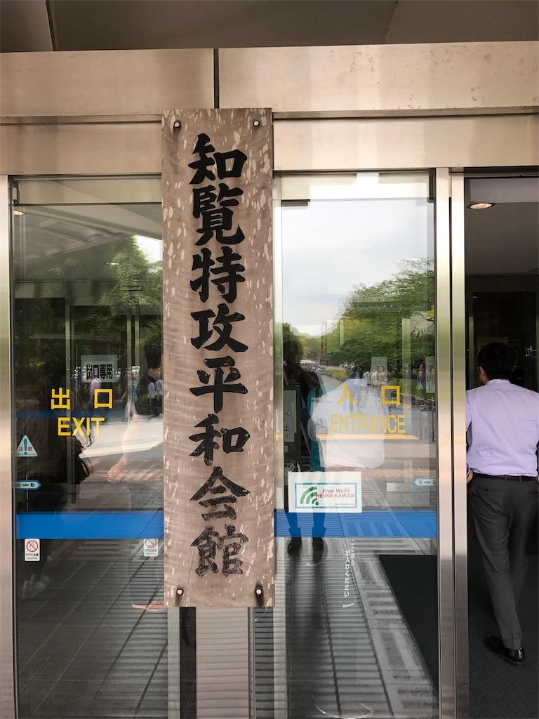 f:id:kosaku-tabi:20180523105239j:image