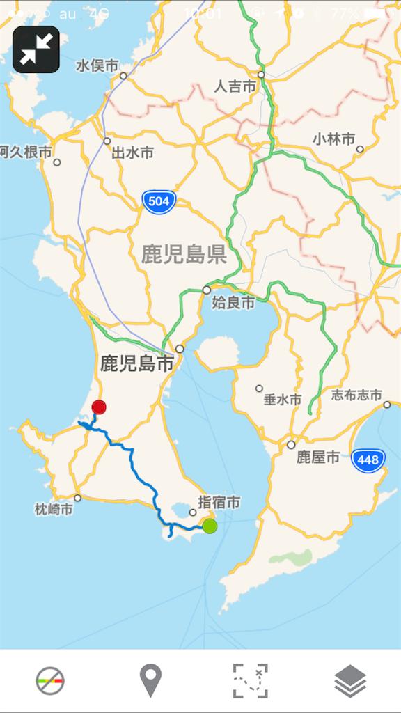 f:id:kosaku-tabi:20180523113421p:image