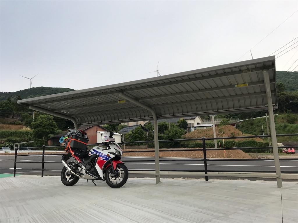 f:id:kosaku-tabi:20180523130538j:image