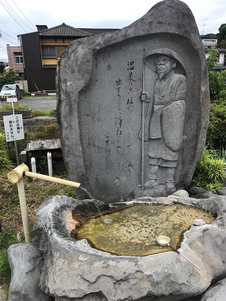 f:id:kosaku-tabi:20180524091824j:image