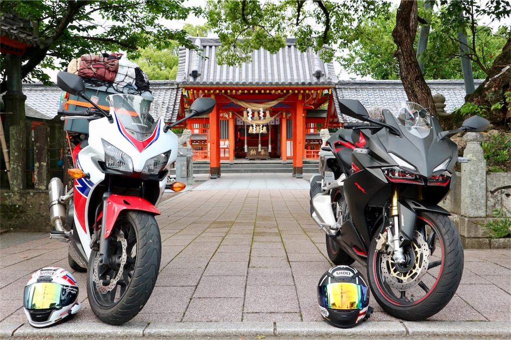 f:id:kosaku-tabi:20180524230417j:image