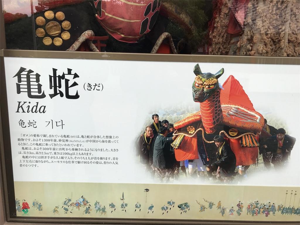 f:id:kosaku-tabi:20180525060435j:image