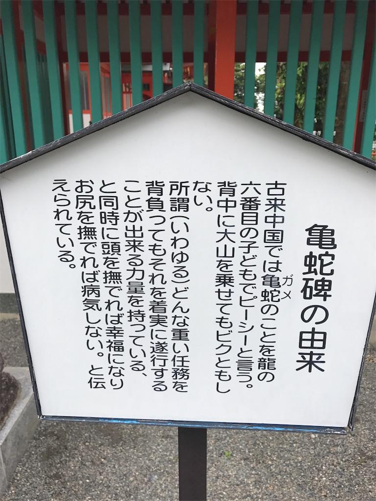 f:id:kosaku-tabi:20180525060933j:image