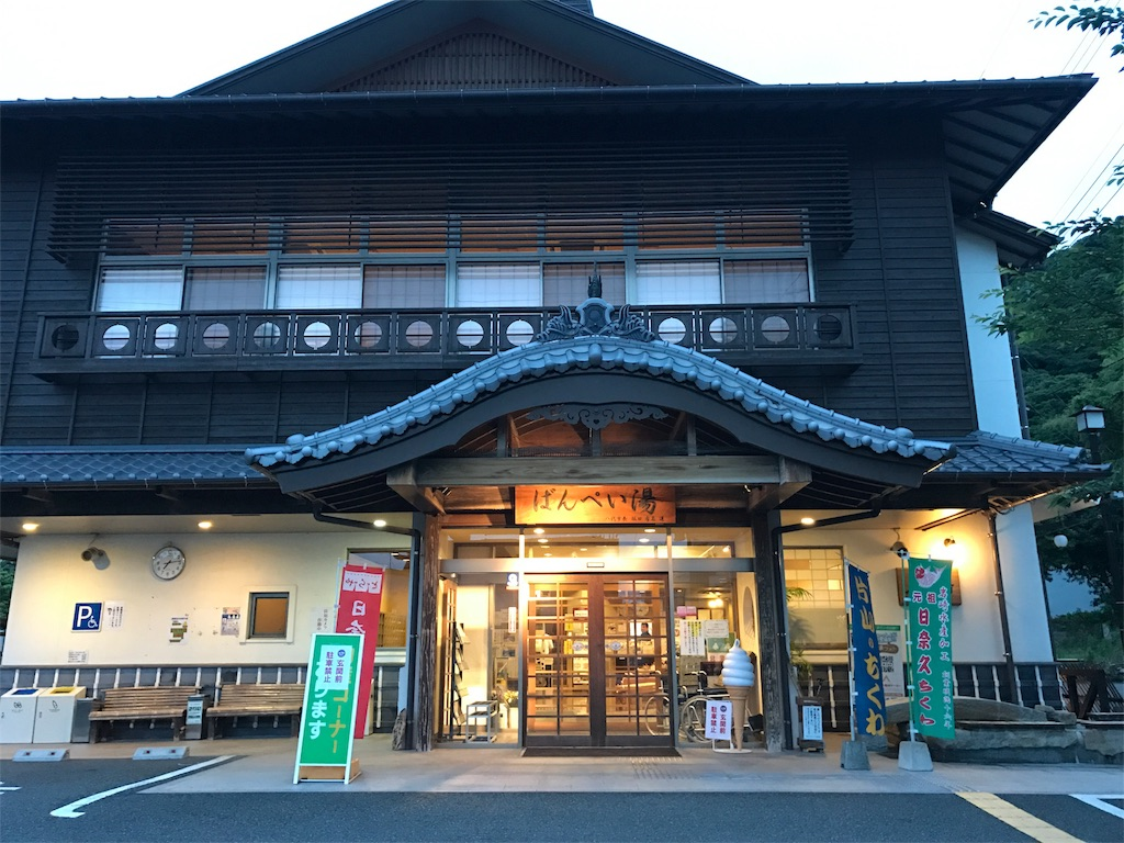 f:id:kosaku-tabi:20180525061505j:image