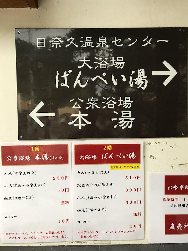 f:id:kosaku-tabi:20180525062106j:image