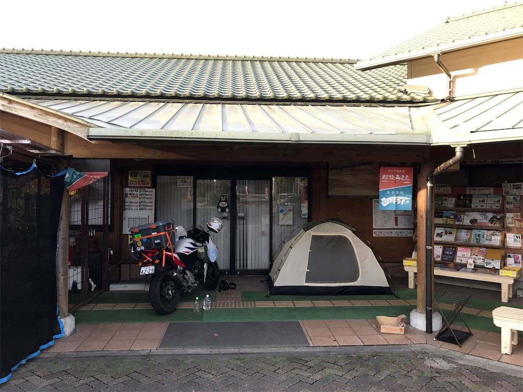 f:id:kosaku-tabi:20180525220854j:image