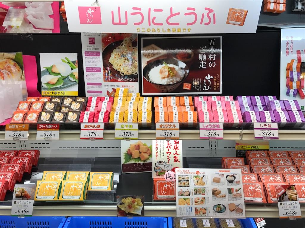 f:id:kosaku-tabi:20180526071142j:image