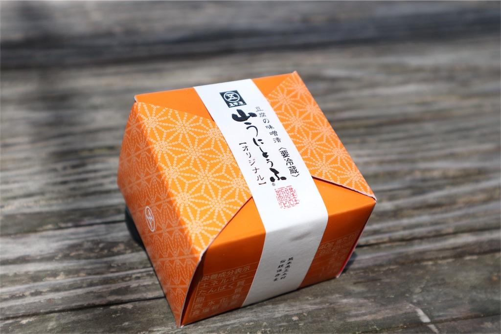 f:id:kosaku-tabi:20180526071921j:image