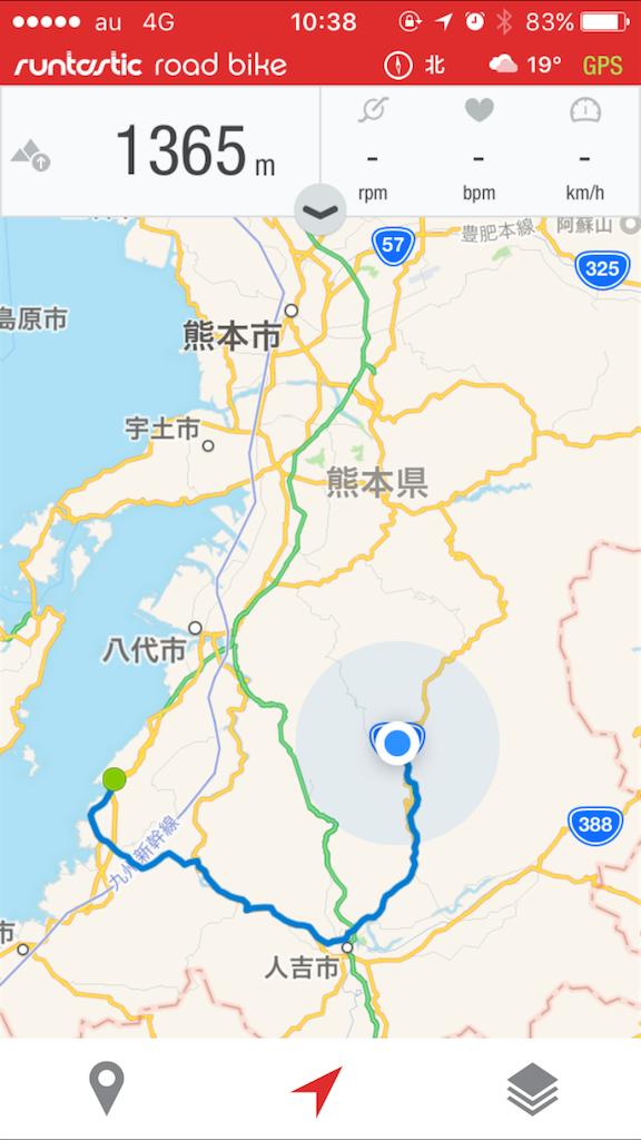 f:id:kosaku-tabi:20180526072711p:image