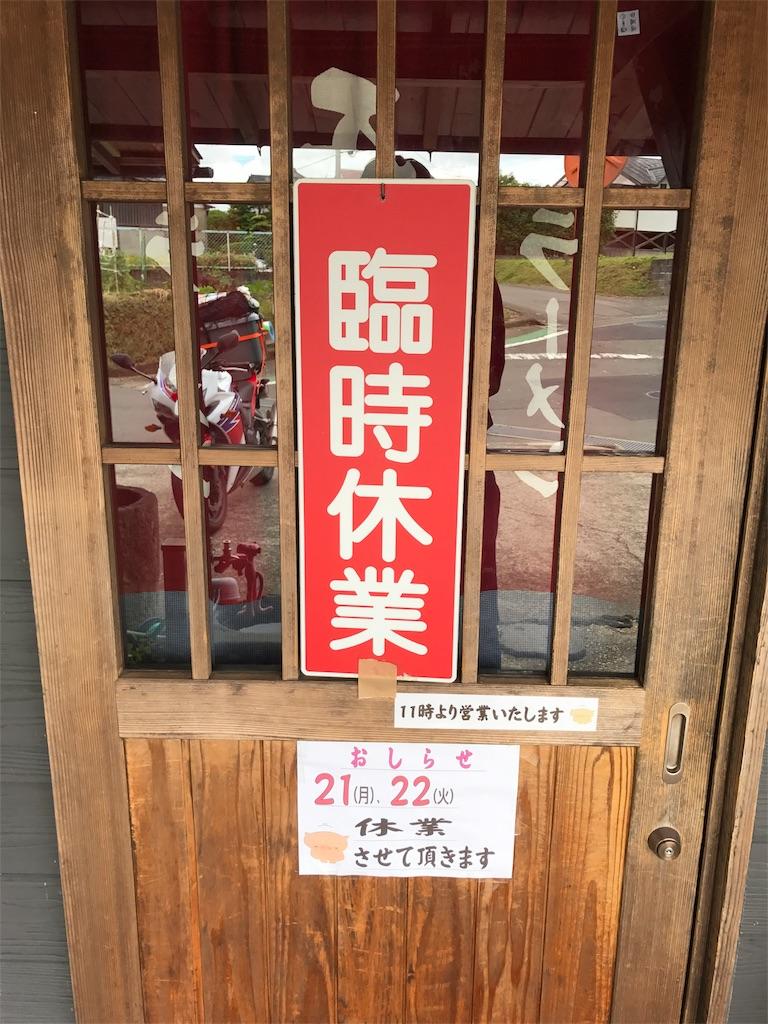 f:id:kosaku-tabi:20180526073425j:image