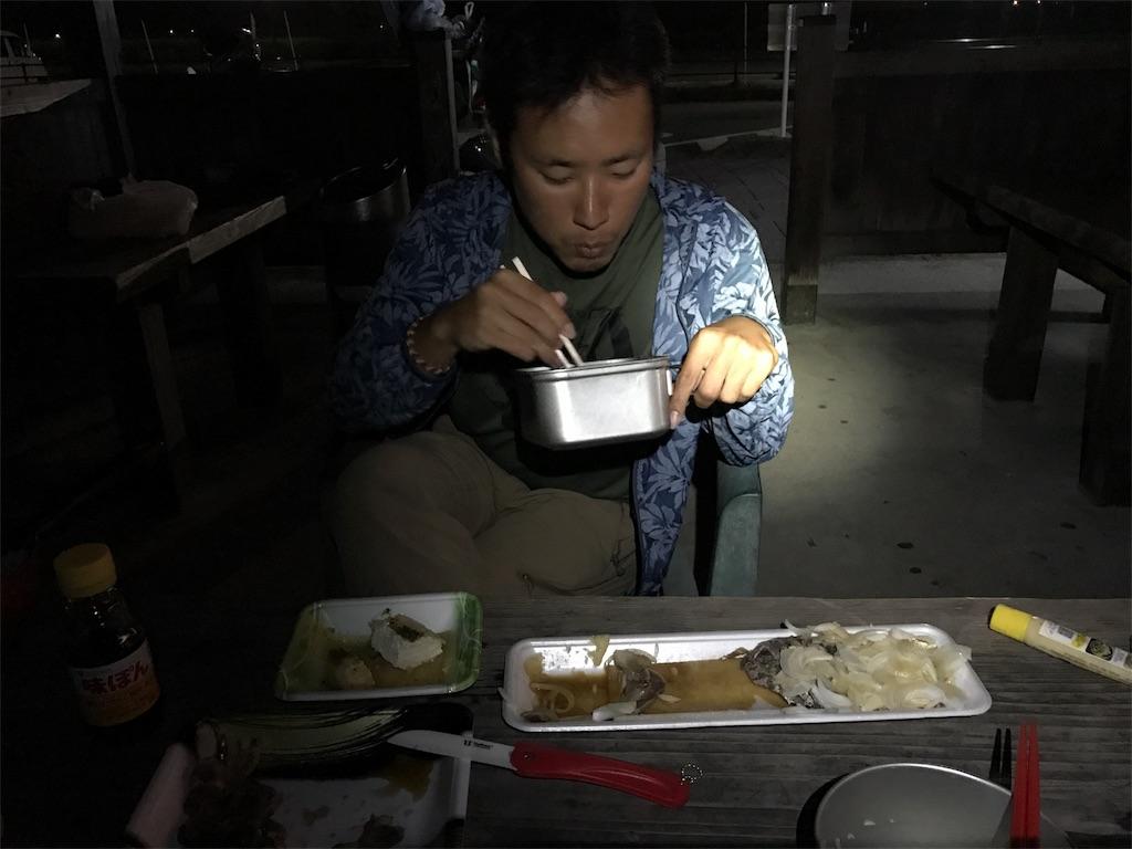 f:id:kosaku-tabi:20180526115242j:image