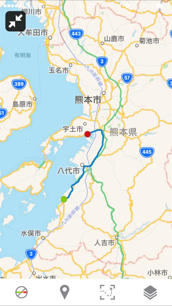f:id:kosaku-tabi:20180526115550p:image