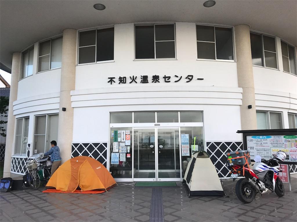 f:id:kosaku-tabi:20180526164028j:image