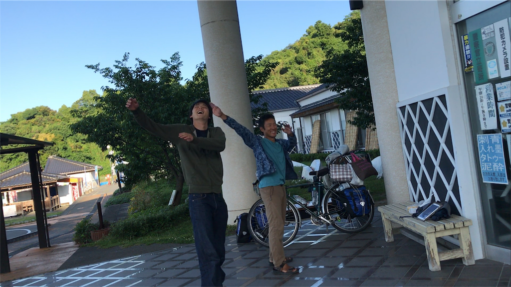 f:id:kosaku-tabi:20180526164518p:image