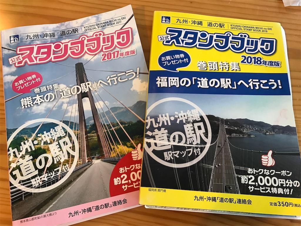 f:id:kosaku-tabi:20180526174321j:image