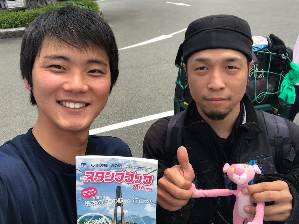 f:id:kosaku-tabi:20180526174432j:image