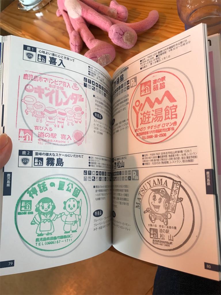 f:id:kosaku-tabi:20180526174749j:image