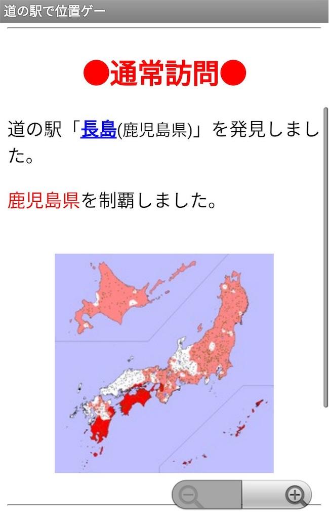 f:id:kosaku-tabi:20180526175245j:image