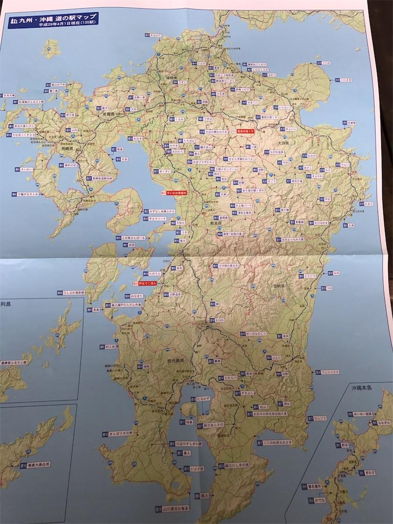 f:id:kosaku-tabi:20180526181141j:image