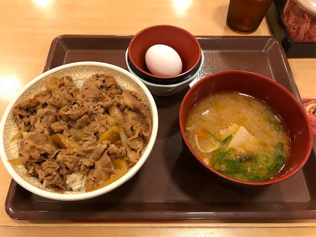 f:id:kosaku-tabi:20180526195716j:image