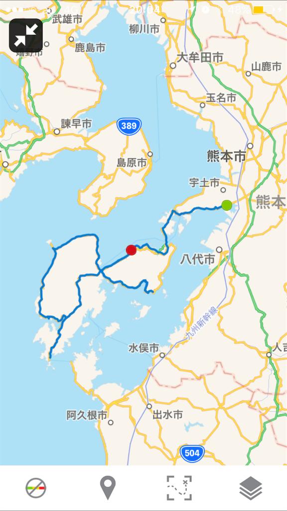 f:id:kosaku-tabi:20180526200431p:image