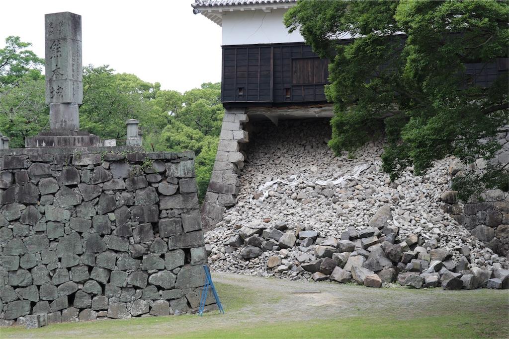 f:id:kosaku-tabi:20180527210904j:image