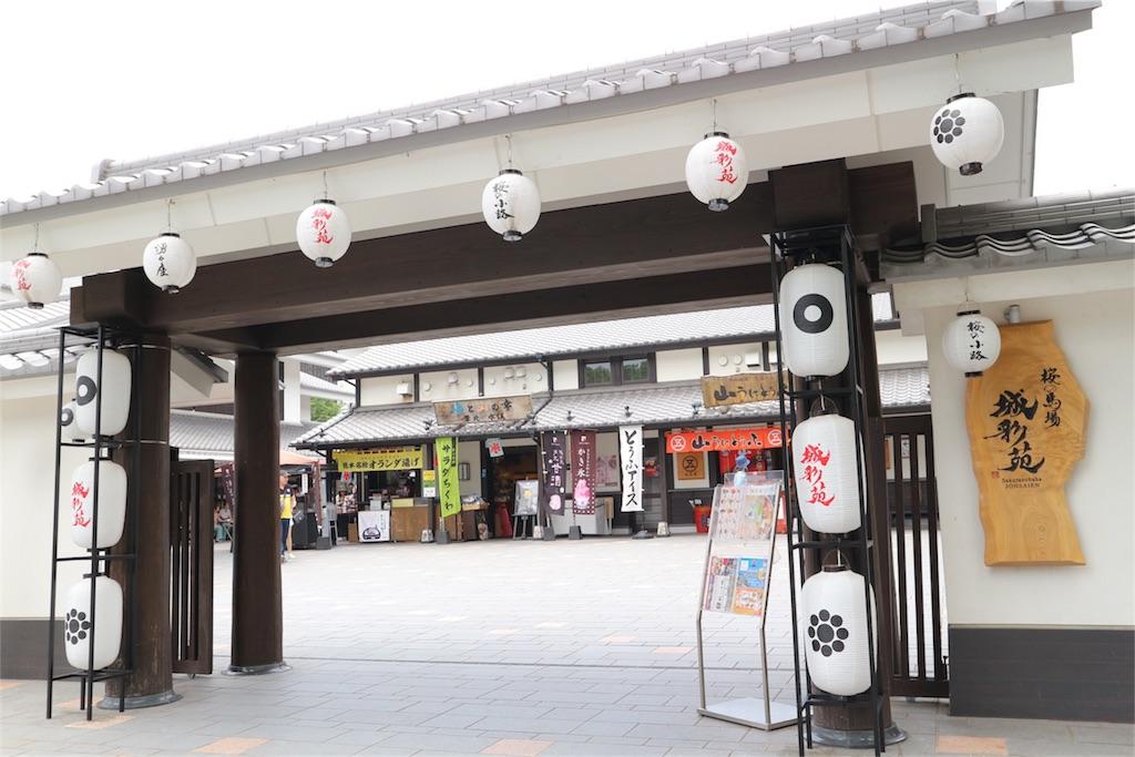 f:id:kosaku-tabi:20180528081036j:image