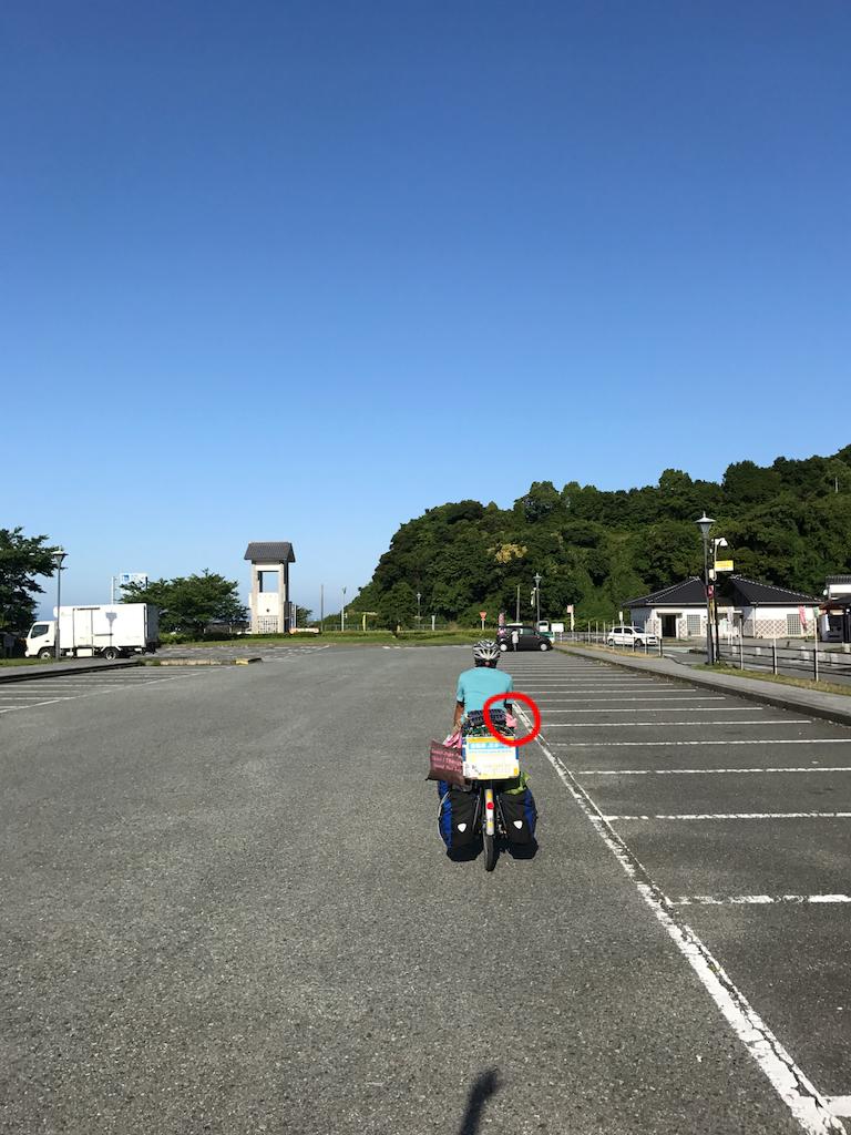 f:id:kosaku-tabi:20180528085540p:image