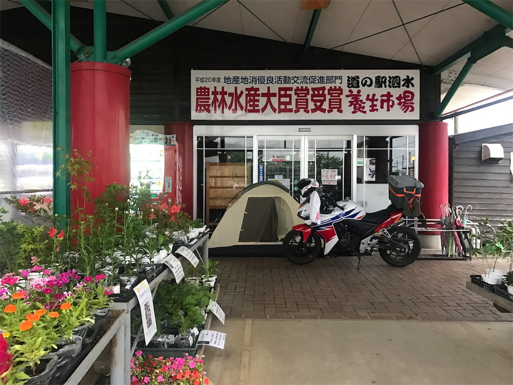 f:id:kosaku-tabi:20180528123441j:image