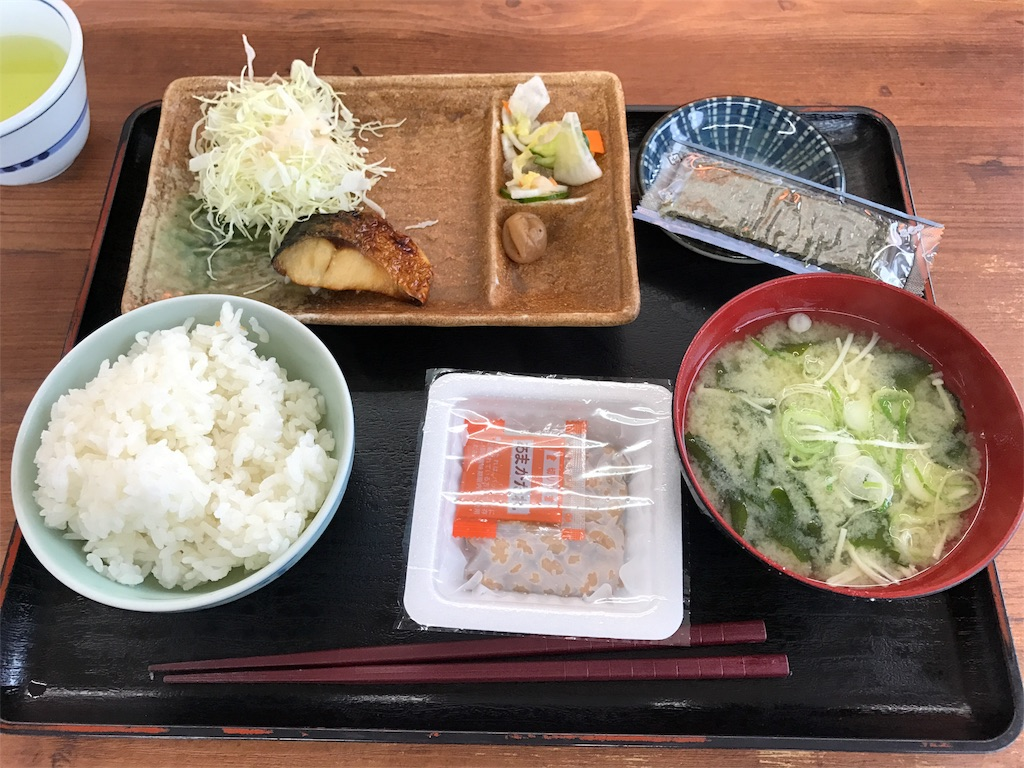 f:id:kosaku-tabi:20180528125610j:image