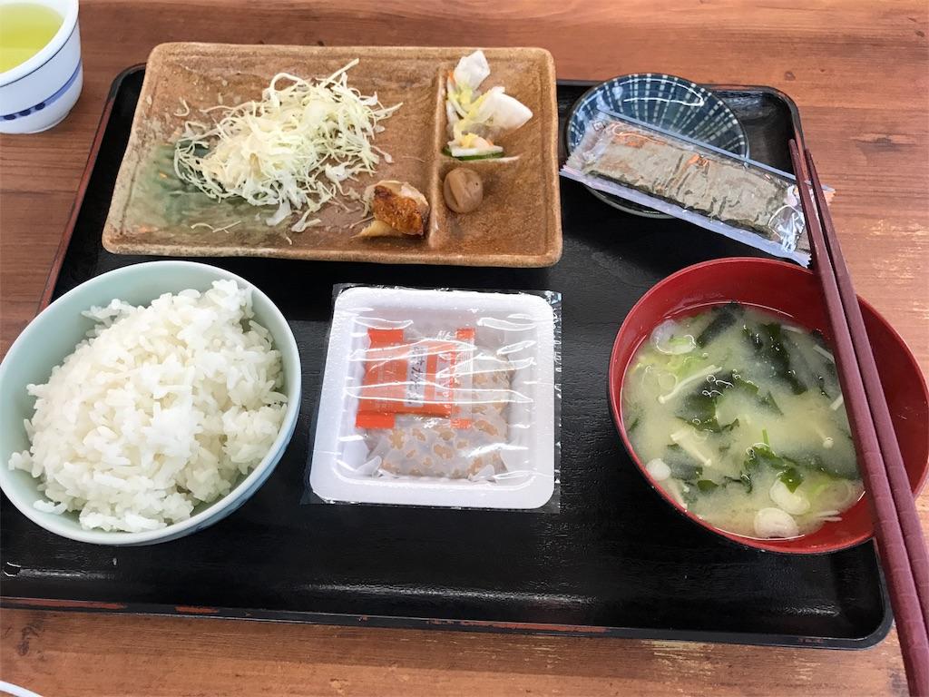 f:id:kosaku-tabi:20180528125806j:image