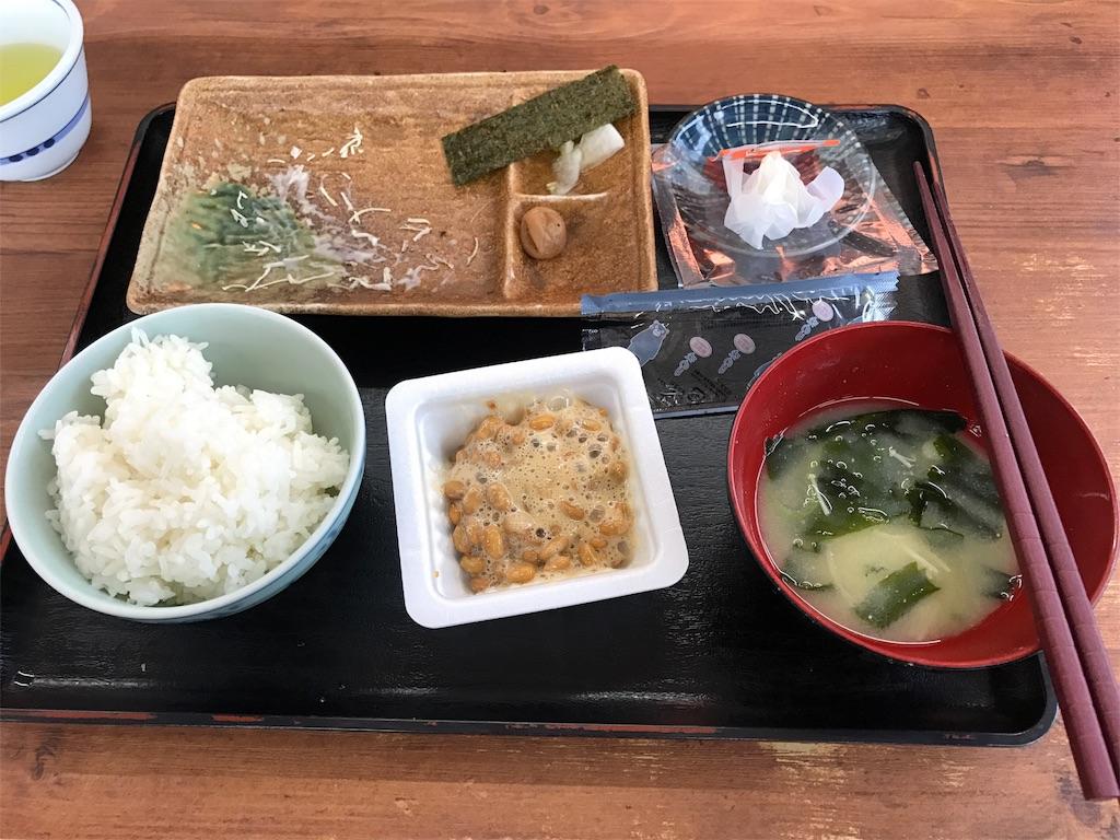 f:id:kosaku-tabi:20180528125905j:image