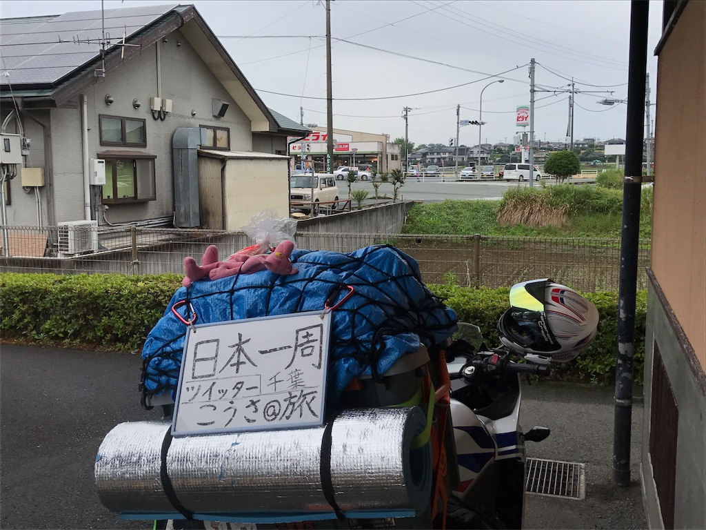 f:id:kosaku-tabi:20180529174340j:image